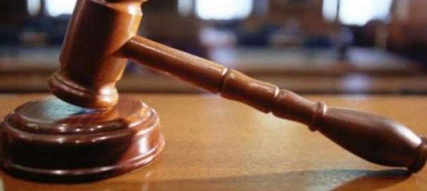 اومنی گروپ بینکوں کی شکایات مقدمات فعال کراچی  92 نیوز
