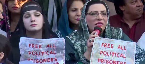 پریس کلب اسلام آباد کشمیریوں سے اظہار یکجہتی بھوک ہڑتالی کیمپ اسلام آباد  92 نیوز نیشنل پریس کلب اسلام آباد  حریت رہنما یاسین ملک  مشعال ملک 
