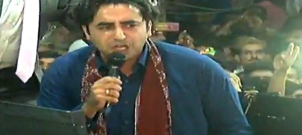 بلاول بھٹو  انتخابی ضابطہ اخلاق کراچی  92 نیوز پی ایس 11 