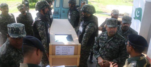 پاکستان ، بی ایس ایف ، فوجی ، لاش ، بھارت ، سپرد