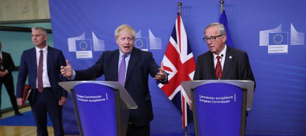 برطانیہ، یورپی یونین، مذاکراتی ٹیمیں، نئے بریگزٹ معاہدے، متفق، بورس جانسن، لندن، 92 نیوز