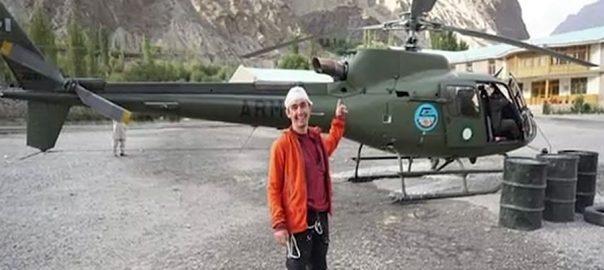 برطانوی ہا ئی کمشنر، کوہ پیماﺅں،ریسکیو، پاک آرمی ،اظہار تشکر، اسلام آباد ، 92 نیوز