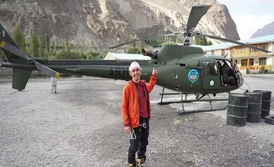 برطانوی ہا ئی کمشنر کاکوہ پیماﺅں کو ریسکیو کرنے پر پاک آرمی سے اظہار تشکر