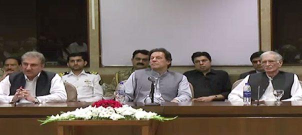 پارلیمانی کمیٹی، اجلاس، وزیراعظم، کابینہ ، تبدیلیوں کا عندیہ اسلام آباد،92 نیوز
