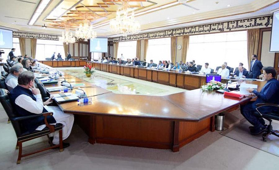 وفاقی کابینہ نے آٹھ نئے قوانین آرڈیننس کے ذریعے نافذ کرنے کی منظوری دیدی
