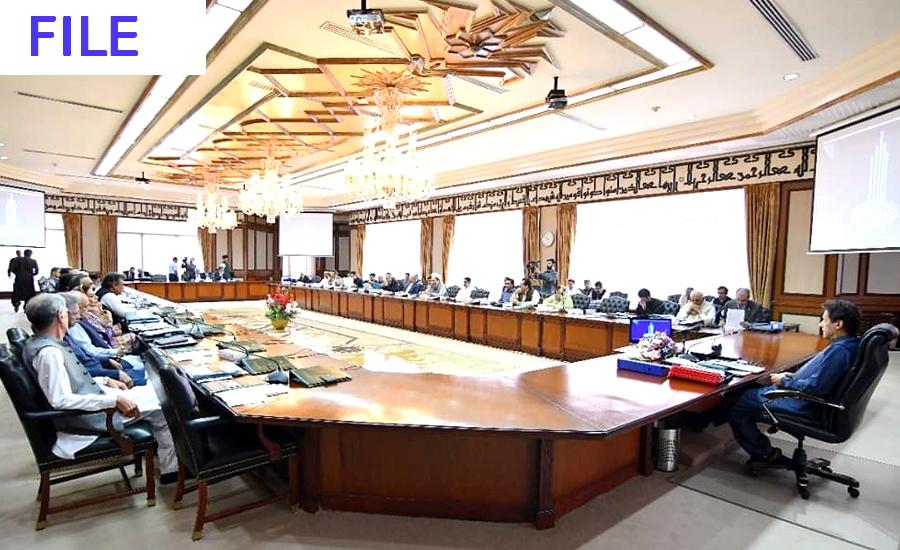 وزیر اعظم کی زیر صدارت وفاقی کابینہ کا اجلاس شروع