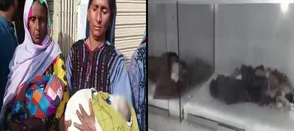 ٹھل  انتظامیہ کی غفلت 8 بچے جاں بحق حافظ آباد  92 نیوز