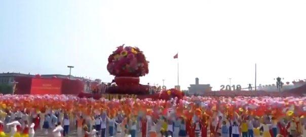 چین  70 سال  بیجنگ  92 نیوز جوش و خروش  دارالحکومت بیجنگ