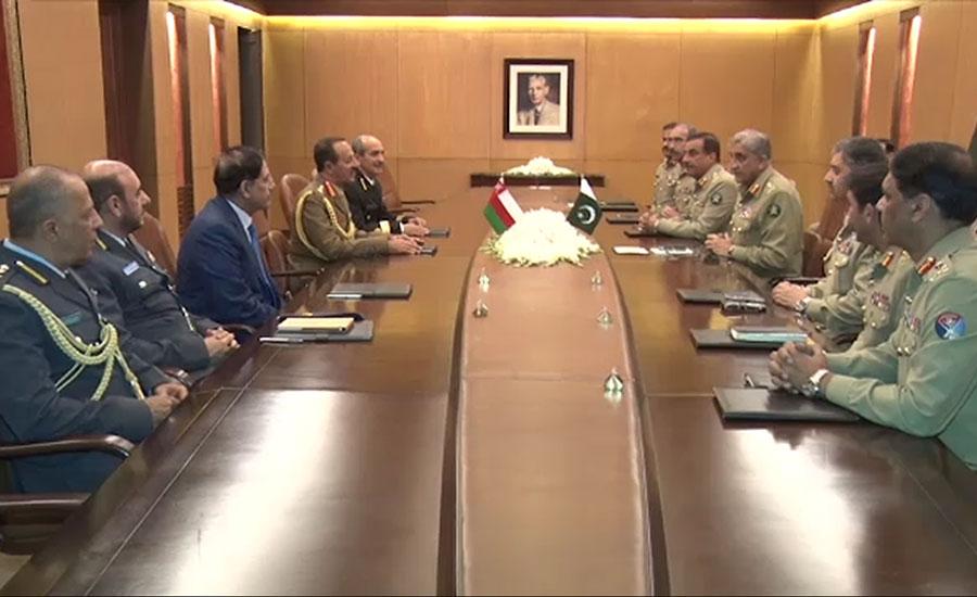 عمان کی مسلح افواج کے چیف آف اسٹاف لیفٹیننٹ جنرل احمد بن ہریتھ کی آرمی چیف سے ملاقات