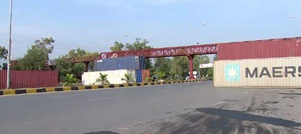 جڑواں  راستوں کی بندش  کنٹینرز تیار اسلام آباد  92 نیوز  راولپنڈی اور اسلام آباد  سیل ریڈ زون 