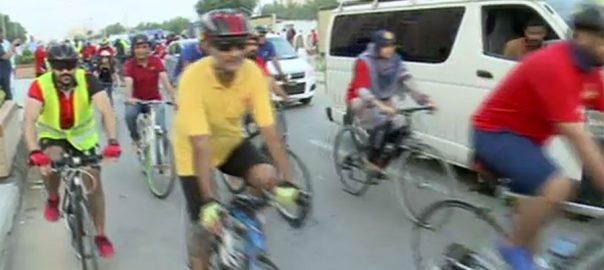 کراچی ، ورلڈ پولیو ڈے ، پولیو فری پاکستان سائیکل ریلی ، انعقاد