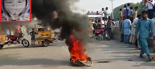 ڈسکہ  15 مشکوک افراد گرفتار 92 نیوز سبحان  زیادتی کے بعد قتل  سیالکوٹ ڈسکہ روڈ بلاک  جیسروالہ  تحصیل ڈسکہ  بازگشت برہنہ لاش  تشویش