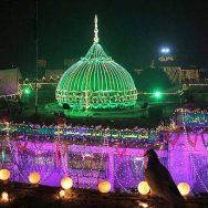 جامعہ مسجد  داتا صاحب  سہ روزہ  عالمی کانفرنس  لاہور  92 نیوز
