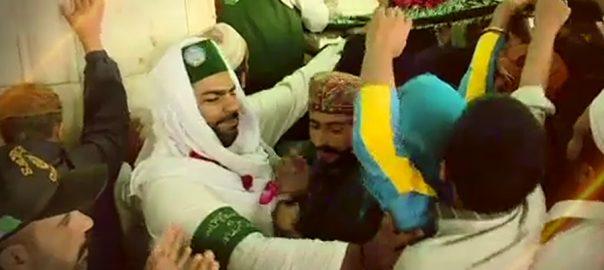 حضرت داتا گنج بخشؒ  عرس کی تقریبات  لاہور  92 نیوز  حضرت سید علی بن عثمان الہجویری 