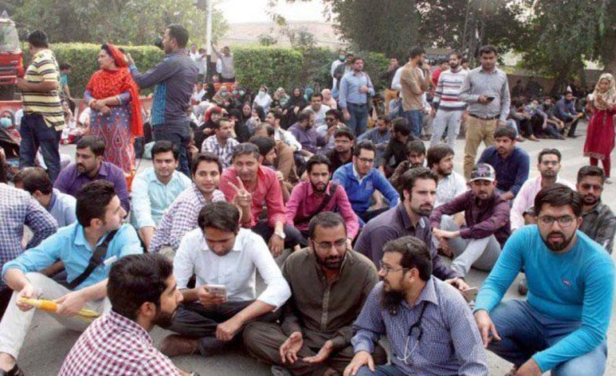 ایم ٹی آئی ایکٹ، پنجاب میں ڈاکٹرز کی ہڑتال جاری، اسپتالوں کی او پی ڈیز بند
