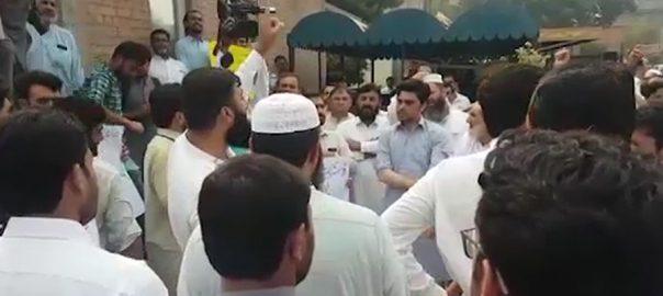 خیبرپختونخوا  ہڑتالی ڈاکٹرز  25 اکتوبر اسلام آباد  لانگ مارچ  92 نیوز