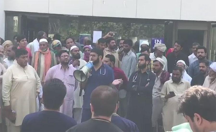 اسپتالوں میں ایم ٹی آئی ایکٹ کے نفاذ کے خلاف گرینڈ ہیلتھ الائنس کے مظاہرے