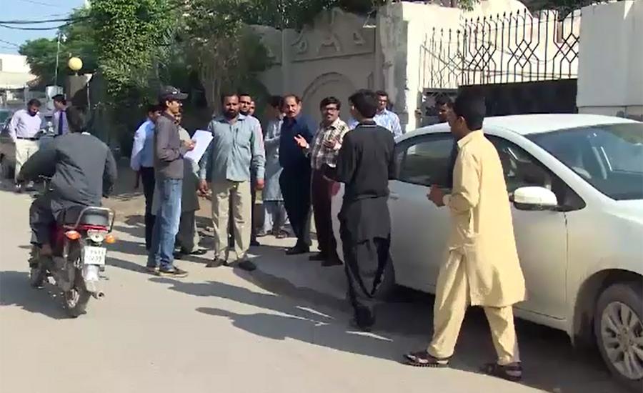 اسلام آباد، پشاور سمیت ملک کے مختلف شہروں میں زلزلے کے جھٹکے
