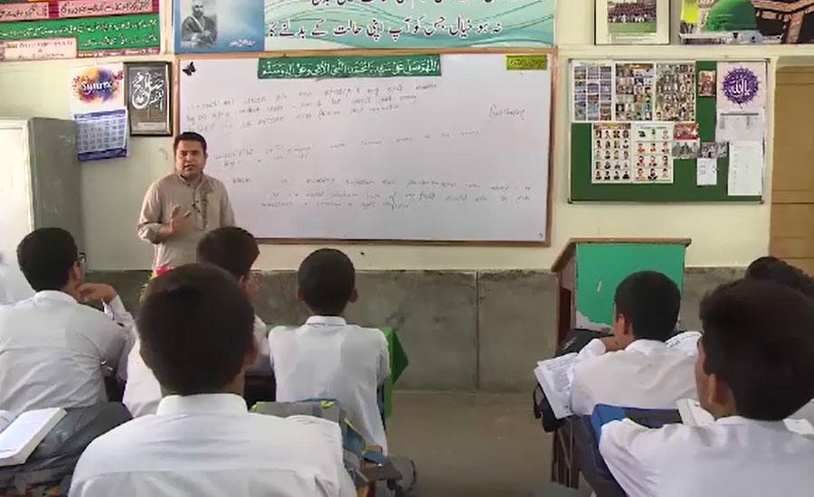 محکمہ تعلیم سندھ کی تباہی کے ذمہ دار کا 92 نیوز نے پتہ لگا لیا