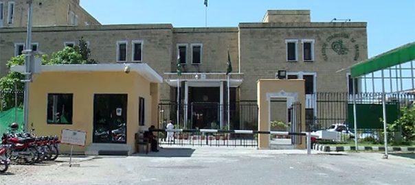 پی ٹی آئی پارٹی فنڈنگ کیس ک پارٹی فنڈنگ کیس اسلام آباد  اسلام آباد اسکروٹنی کمیٹی  کارروائی کا بائیکاٹ 