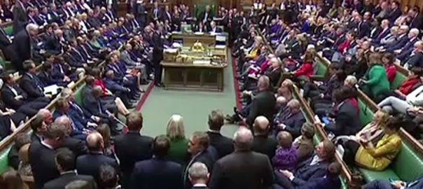 یورپی یونین، برطانیہ، بریگزٹ انخلا، توسیع، رضامند، برسلز، 92 نیوز