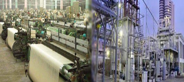 حکومتی  ملکی معاشی صورتحال  غیر یقینی کا شکار اسلام آباد  92 نیوز فیکٹریاں  کارخانے  پاور لومز 