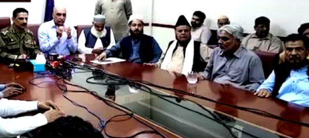 فیصل آباد تاجر برادری دھرنے مارچ لاتعلقی کا اظہار 92 نیوز