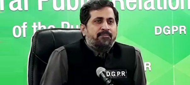 کوئی پارٹی مولانا کے دھرنے فیاض الحسن چوہان لاہور  92 نیوز صوبائی وزیر اطلاعات 