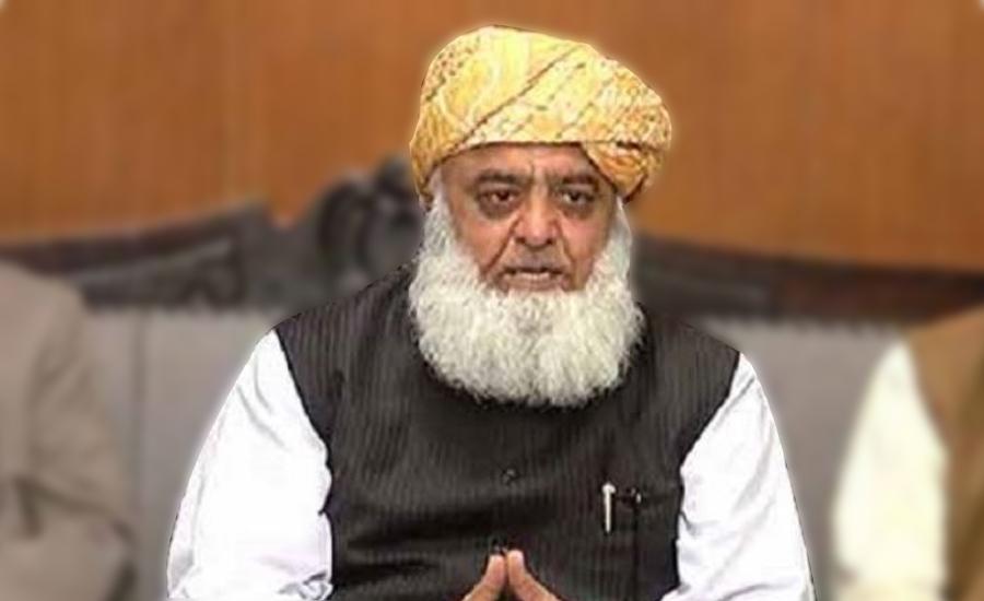 لاہور میں ن لیگ کی طرف سے حسب توقع استقبال نہ ہونے پر مولانا ناراض