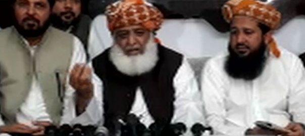 فضل الرحمٰن ، زیر قیادت ، آزادی مارچ ، 27 اکتوبر ، صبح ، 10بجے ، کراچی ، شروع