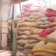 حیدر آباد آٹے کی فی کلو قیمت  92 نیوز