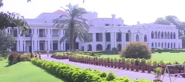 گورنر ہاؤس پنجاب  کیفے ٹیریا  سوئنیر شاپ ریسٹونٹ لاہور  92 نیوز عمران خان