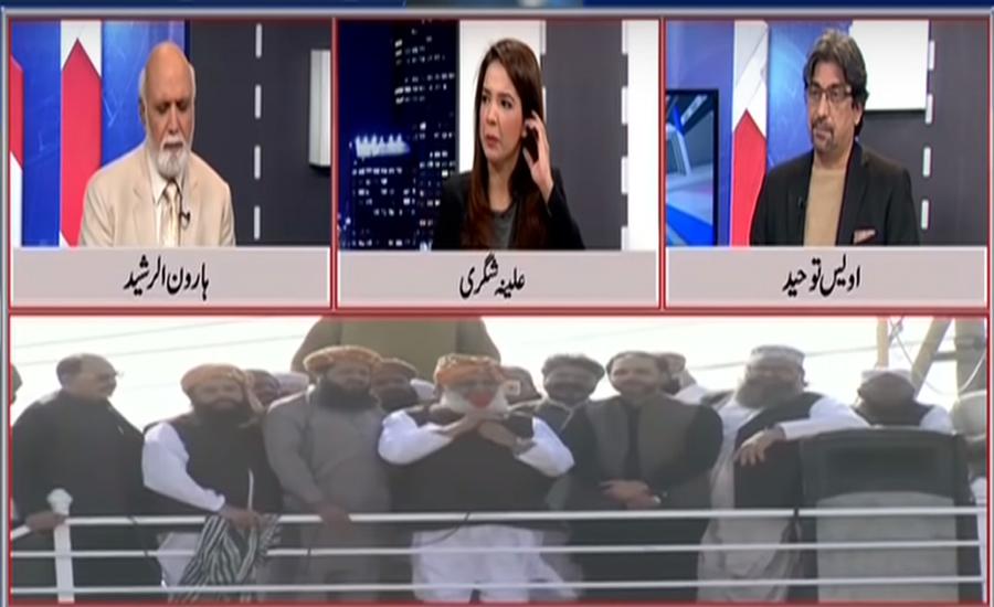 آزادی مارچ میں جتنے شرکاء ملتان سے چلے ، اتنے لاہور نہیں پہنچے ، ہارون الرشید