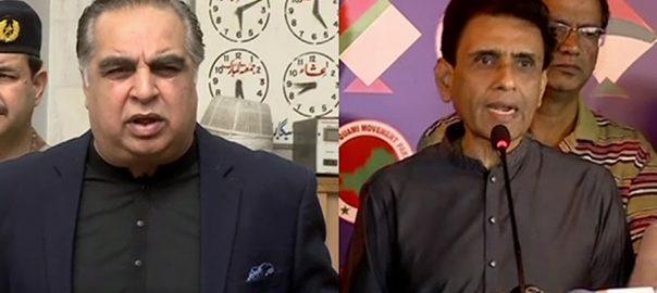 عمران اسماعیل  خالد مقبول وزیر اعظم کراچی  92 نیوز
