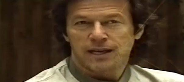 وزیراعظم ، عمران خان ، 67 ، برس ، سیاست ، کرکٹ