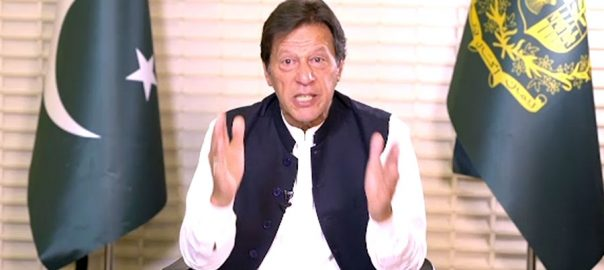 پاکستان2020  سرمایہ کاری بہترین ممالک وزیر اعظم اسلام آباد  92 نیوز عمران خان  عالمی بینک کی