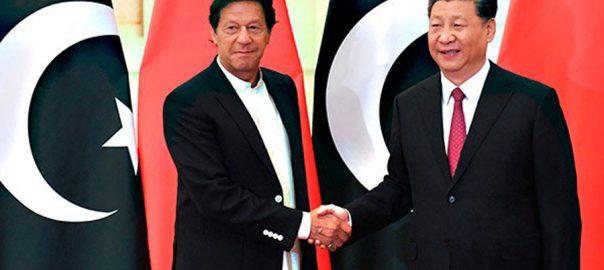 وزیراعظم عمران خان، دورہ چین، روانہ ، آرمی چیف ،اسلام آباد،92نیوز