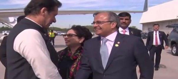 وزیراعظم ، سعودی ولی عہد ، طیارہ ، کینیڈا ، نیو یارک ، واپس ، حکومتی ترجمان