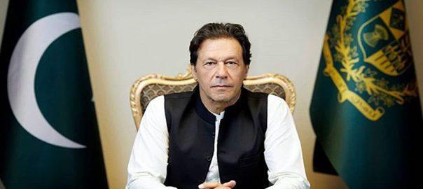 ایک سال، معاشی ٹیم، عظیم کامیابیاں حاصل، وزیراعظم، ٹویٹ، اسلام آباد، 92 نیوز
