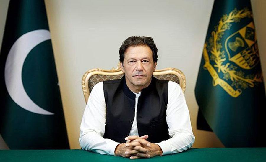 کرتارپور آنے کیلئے سکھ یاتریوں کو ویزا کی ضرورت نہیں ہو گی ، عمران خان کا ٹویٹر پیغام