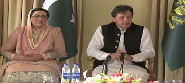 وزیراعظم ، عمران خان ، اپوزیشن ، مطالبے ، مستعفی ، انکار