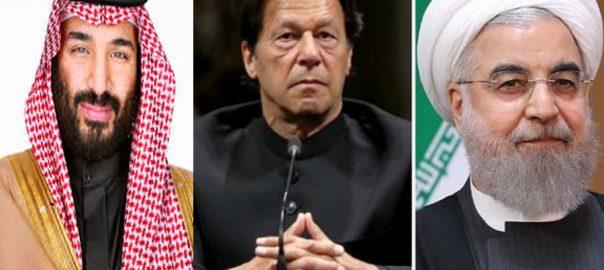 وزیراعظم ، عمران خان ، سعودی عرب ، ایران ، ثالثی ، سرگرم، 13 اکتوبر ، دورہ ، ایران ، متوقع