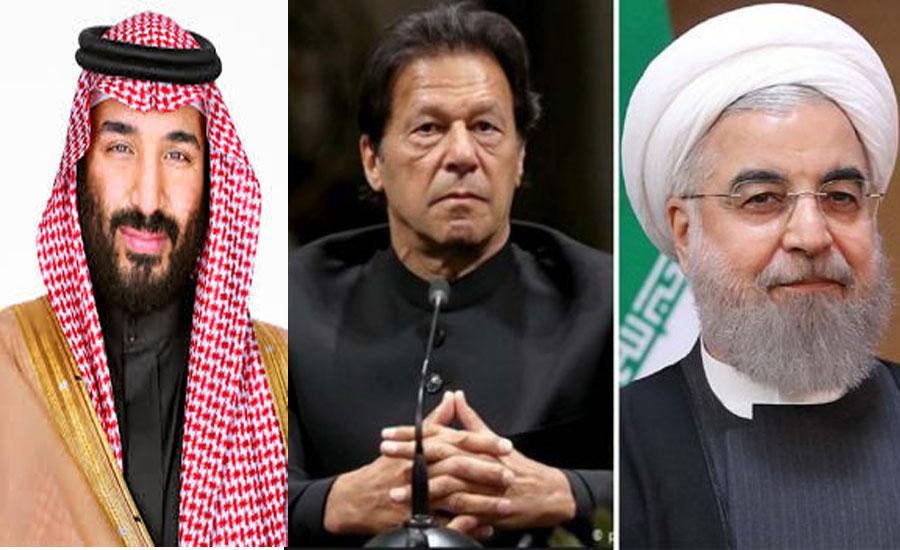 عمران خان کل ایران، 15 اکتوبر کو سعودی عرب کا دورہ کریں گے