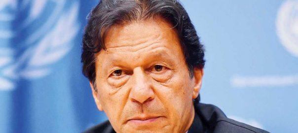 آزادی مارچ، مشاورت، وزیراعظم، آج پرویز خٹک طلب، اسلام آباد، 92 نیوز