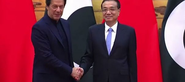 وزیر اعظم ، عمران خان ، چینی ، ہم منصب ، ملاقات، مقبوضہ کشمیر، صورتحال ، بات چیت