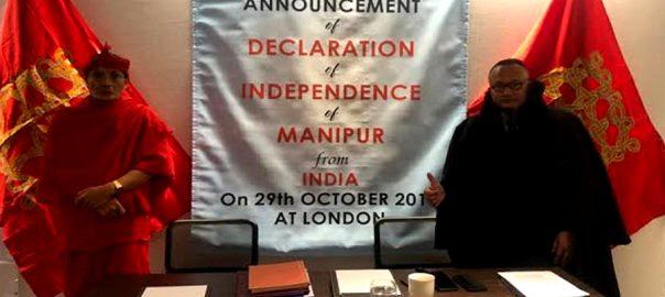 ٓزادی کا اعلان نئی دہلی بھارتی ریاست بادشاہ