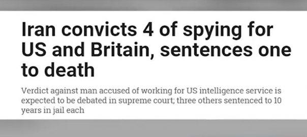 ایرانی عدالت، امریکا وبرطانیہ، جاسوسی، 4 افراد، سزا سنا دی ، تہران، 92 نیوز
