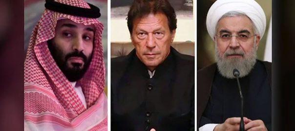 ایران، پاکستان میں، سعودی عرب سے مذاکرات، رضامند، اسلام آباد، 92 نیوز