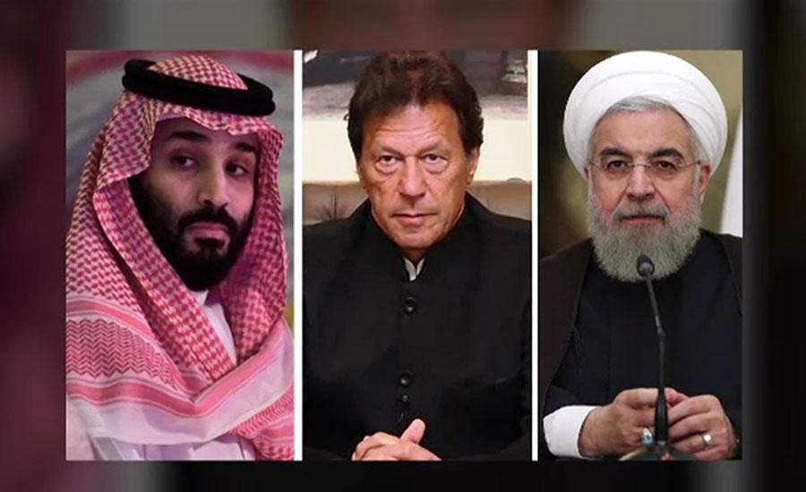 ایران پاکستان میں سعودی عرب کیساتھ مذاکرات پر رضا مند