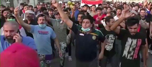 عراق، احتجاج جاری، جھڑپوں، ہلاکتیں 100 ہوگئیں، بغداد، 92 نیوز